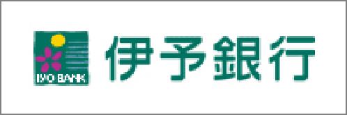 リンク:伊予銀行